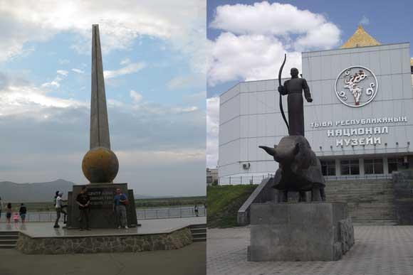 """Кызыл. Памятник """"Центр Азии"""" и Национальный музей"""