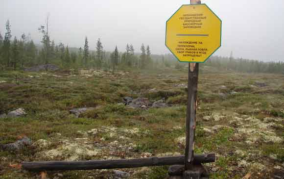 Знак: нахождение на территории Лапландского заповедника запрещено
