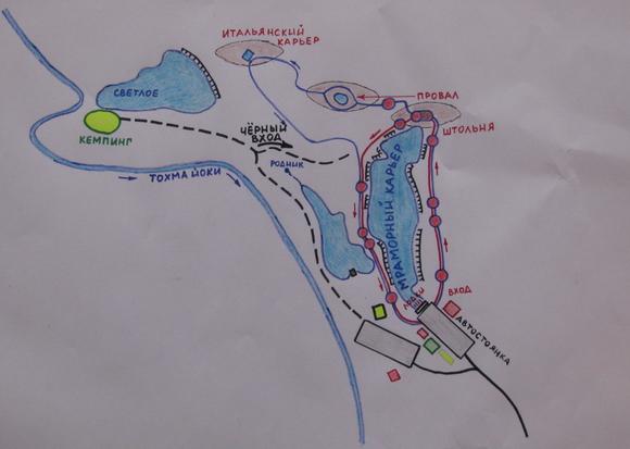 Мраморный каньон рускеала карта
