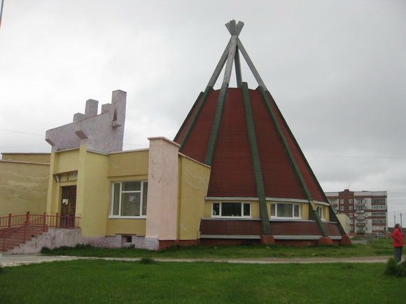 поселок Ловозеро, культурный центр