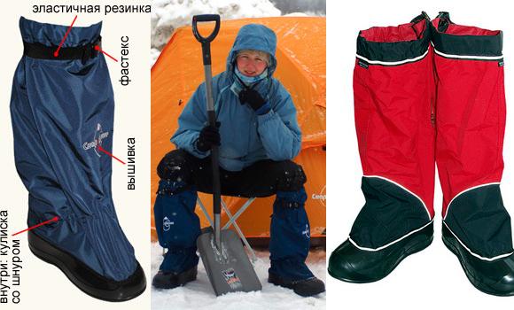 Как защитить ноги от промокания в лыжном походе_КФ06