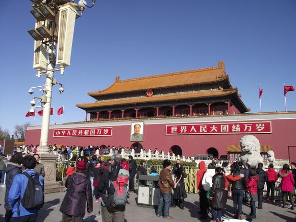 Семейное путешествие по Пекину